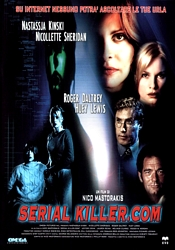 serial killer.com - dvd ex noleggio distribuito da
