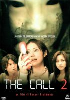 The call 2 - DVD EX NOLEGGIO
